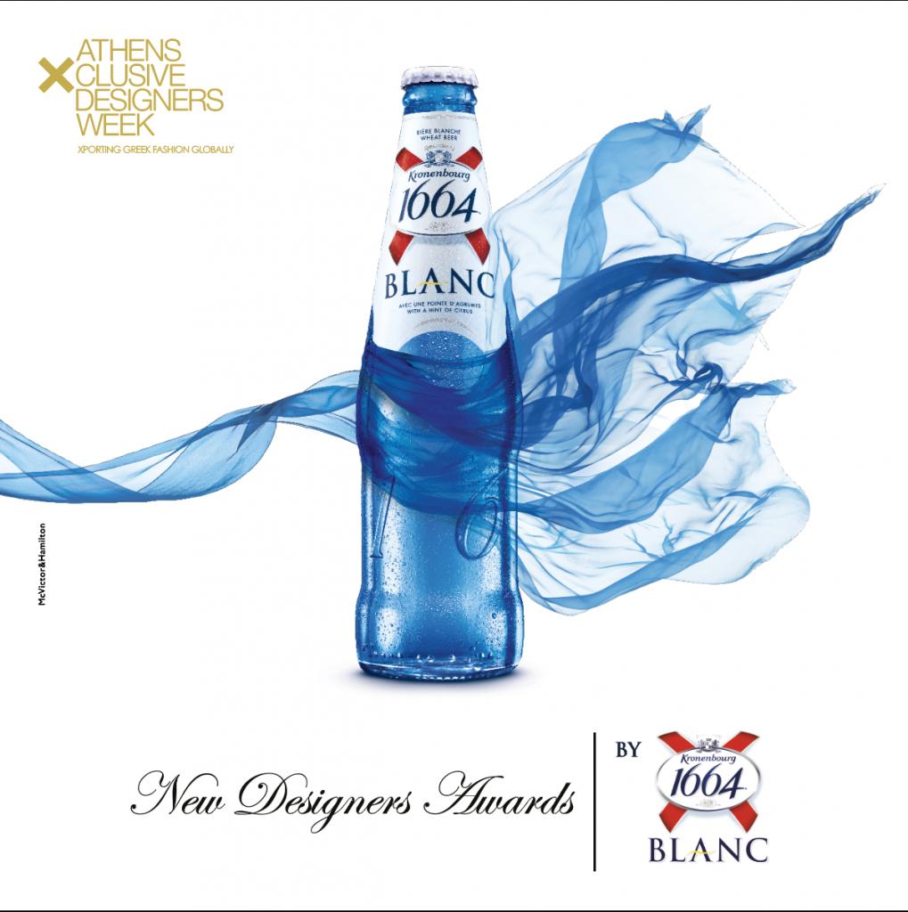   1664 Blanc: Η Γαλλίδα Star πρωταγωνιστεί στο AXDW, για 2η συνεχή σεζόν!   #Hx2com