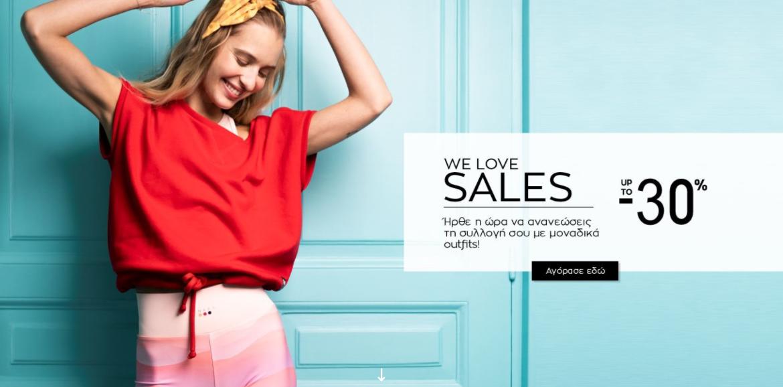 BDTK Summer Sales: Όσα θα χρειαστείς στις διακοπές! | #Hx2com