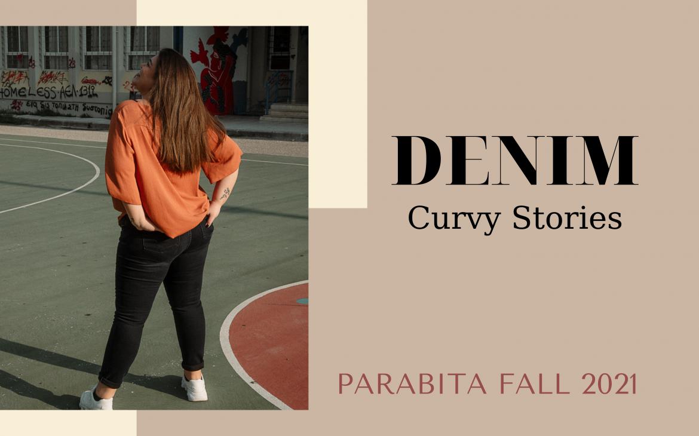 Οι δικές μου #denimcurvystories με την Parabita!   #Hx2com