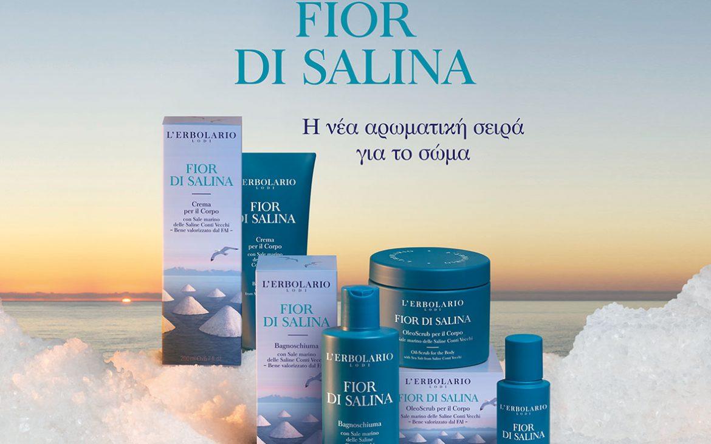 Ταξίδι στη Μεσόγειο με το Fior di Salina της L'Erbolario! | #Hx2com
